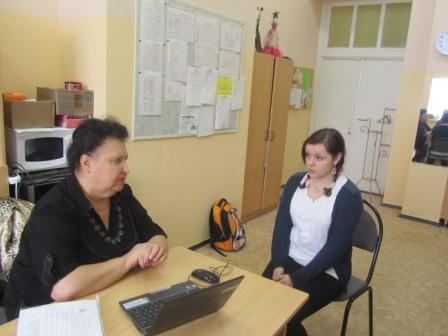 Социальная Программа Центра Занятости